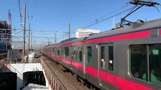 JR京葉線E233-5000番台ケヨ513編成南船橋駅1番線入線。