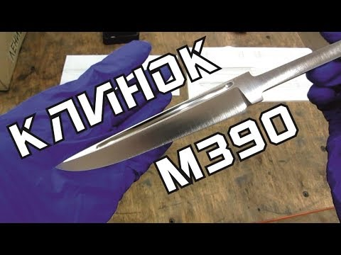 Сделал клинок - сталь M390