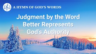 "2020 English Gospel Song | ""Judgment by the Word Better Represents God's Authority"""