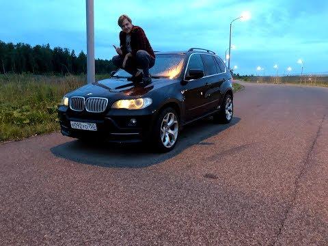 Купил самый конченный BMW X5 (e70)/тачка как у Давидыча/ дрова по цене соломы