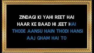 Zindagi Ki Yahi Reet Hain - Karaoke - Mr India - Kishore Kumar