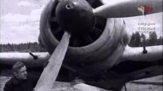 Самолеты Второй Мировой Войны - Самолёты Германии