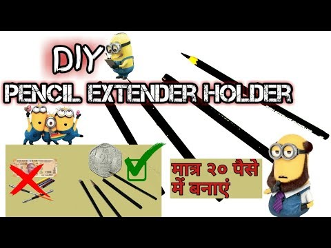 How to make pencil holder | DIY |  pencil extender just in 2 min |