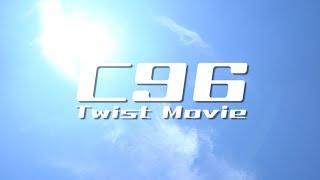 2019年8月 C96のコスプレイヤー動画です。