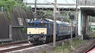 相模線E131系(G-02編成) 新津配給 東戸塚駅通過