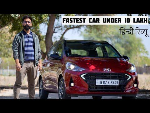 Best Hyundai Car