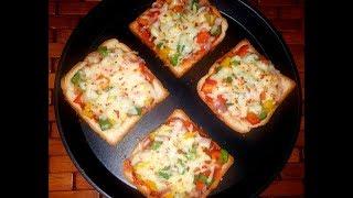 BREAD PIZZA in Tamil |  பிரட் பிஸ்சா | tawa & oven |  pinksquare tamil