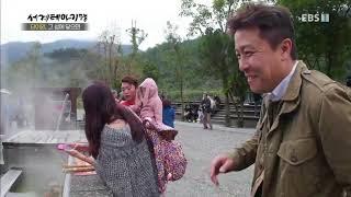 세계테마기행 - 타이완, 그 섬에 닿으면 4부- 천년의 전통을 잇는 사람들_#002
