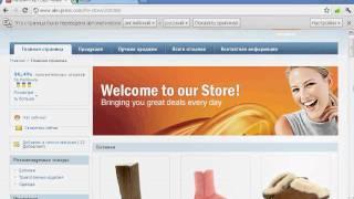 Как покупать на Aliexpress(Видео о том, как делать покупки на торговой площадке Aliexpress.com Диспут, претензии и возмещение средств: http://shopno..., 2012-02-20T19:17:14.000Z)