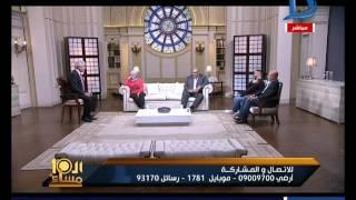 العاشرة مساء| بيومى فؤاد يقلد وائل الابراشى