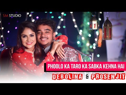 Phoolo Ka Taro Ka Sabka Kehna Hai | Debolinaa Nandy Ft. Prosenjit | Sm Studio | Papan