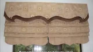 Классические и необычные римские шторы