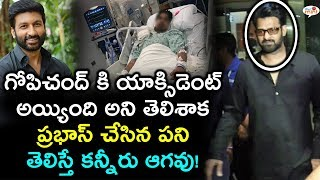 Gopichand Bike Accident