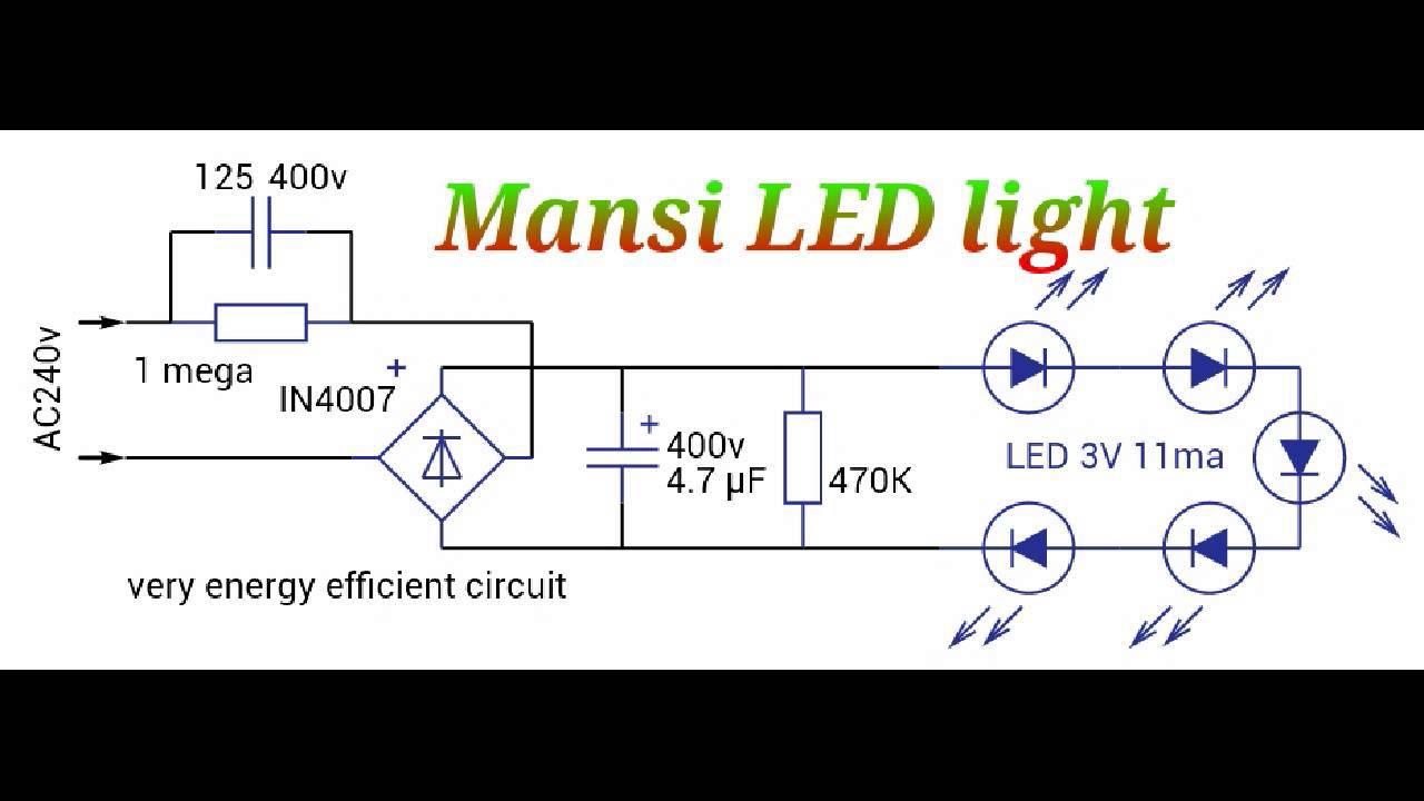 Led Light Driver Circuit Diagram Mains Operated By Ashoka Tech You