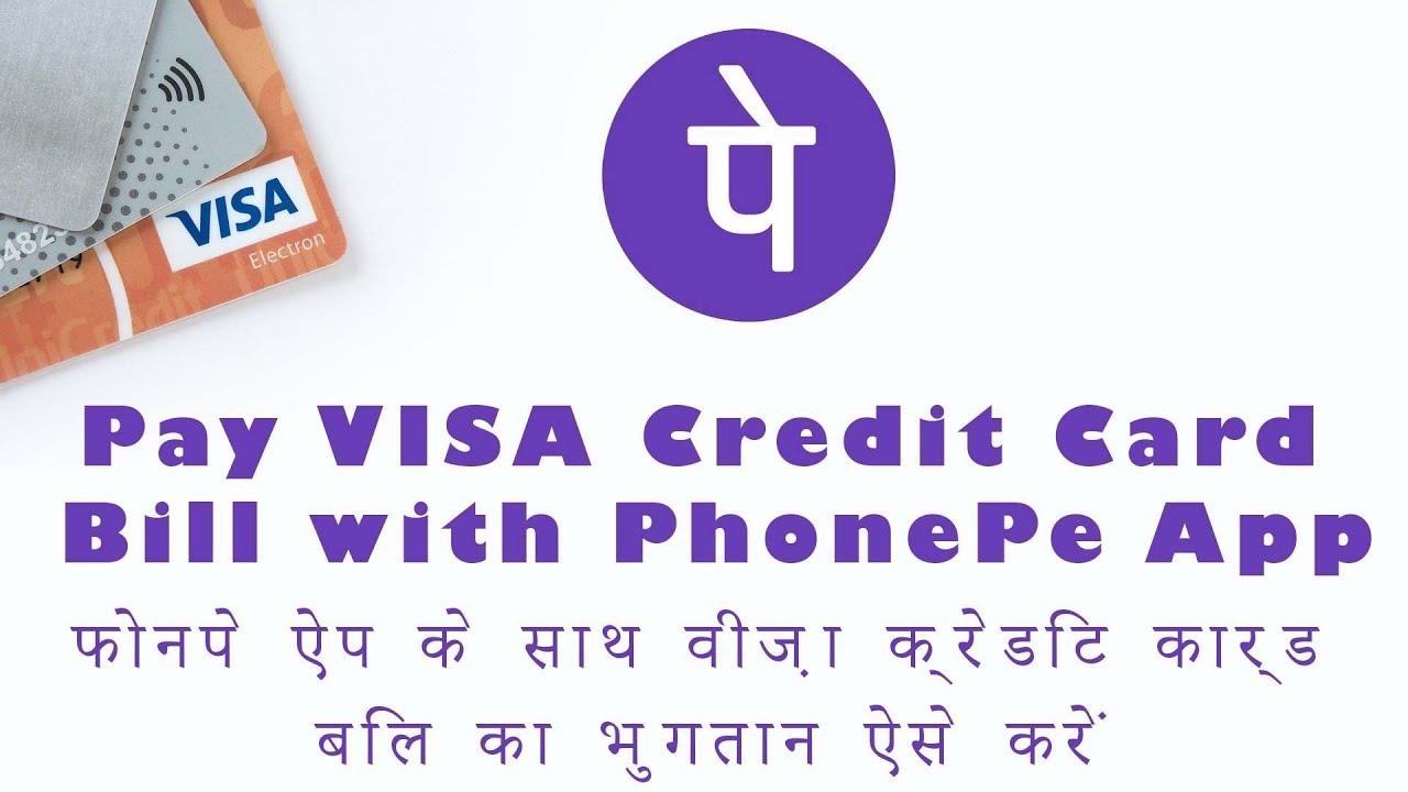 pay visa credit card bill with phonepe app - Visa Credit Card App