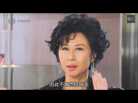 Star Chatroom - Sally Yeh Interview Part 1 (06.19.2016)