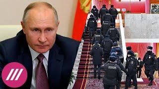 Почему сорвали форум «Муниципальная Россия». Встреча Путина с бизнесом. Выборы мэра Якутска
