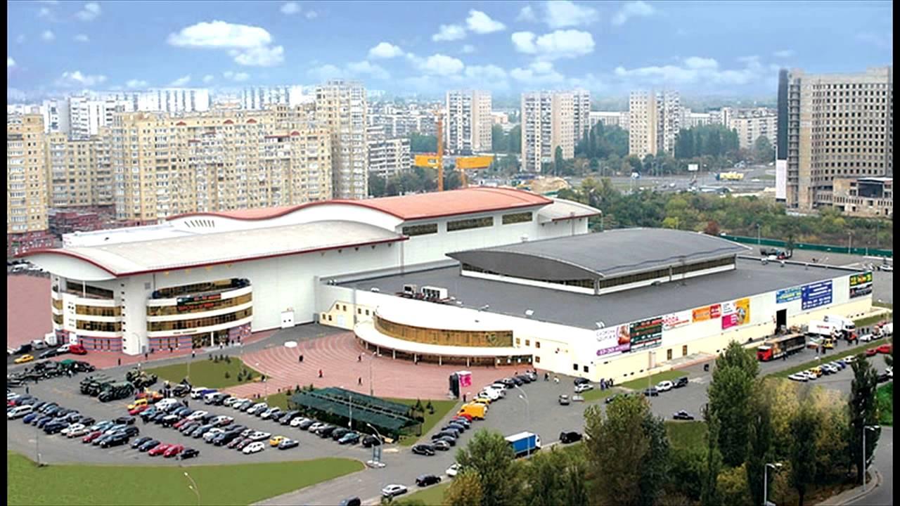 kiev exhibition centre ile ilgili görsel sonucu