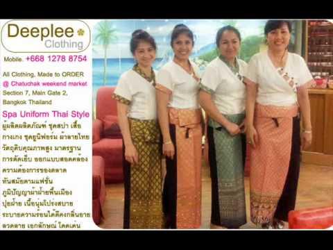 Deeplee clothing by for Spa uniform bangkok