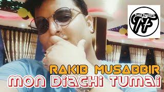 Mon Diachi Tumai Rakib Musabbir Mp3 Song Download