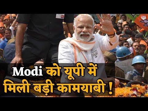 2019 चुनाव से पहले Modi की वजह से Akhilesh और Mayawati को क्यों आए पसीने