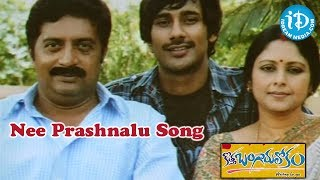 Nee Prashnalu Song - Kotha Bangaru Lokam Movie Songs - Varun Sandesh - Shweta Prasad