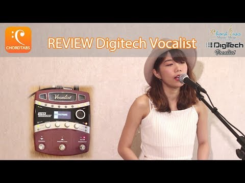 รีวิว Digitech Vocalist Live Harmony เอฟเฟ็คร้อง+กีตาร์ ตัวเดียวจบ ฟังชั่นเต็ม