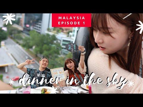 【自助蜜月特集】吉隆坡地面50米的空中餐廳dinner In The Sky In Malaysia Feat.cp值超高的網紅推薦民宿