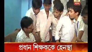 Head teacher assaulted by the Students in the school at Garia