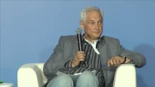 видео Белоусов Андрей Рэмович