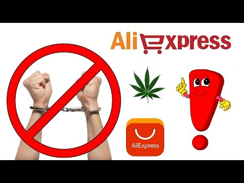 Что нельзя заказывать с AliExpress??? ШОК!!!