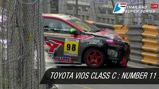 Replay - Toyota Vios Class C | ย้อนนาทีชนแบรีเออร์หมายเลข 98