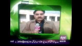 pindi gheb aruj tv reporter