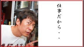 寺門ジモンが取材拒否の店でやらせ疑惑!! 肉専門チャンネル 美味肉食...