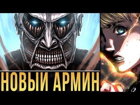 Attack on Titan \ Атака Титанов - OVA 4-5 Without regret (Cutting)из YouTube · Длительность: 11 мин9 с
