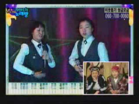 Funky Korean Girl Karaoke