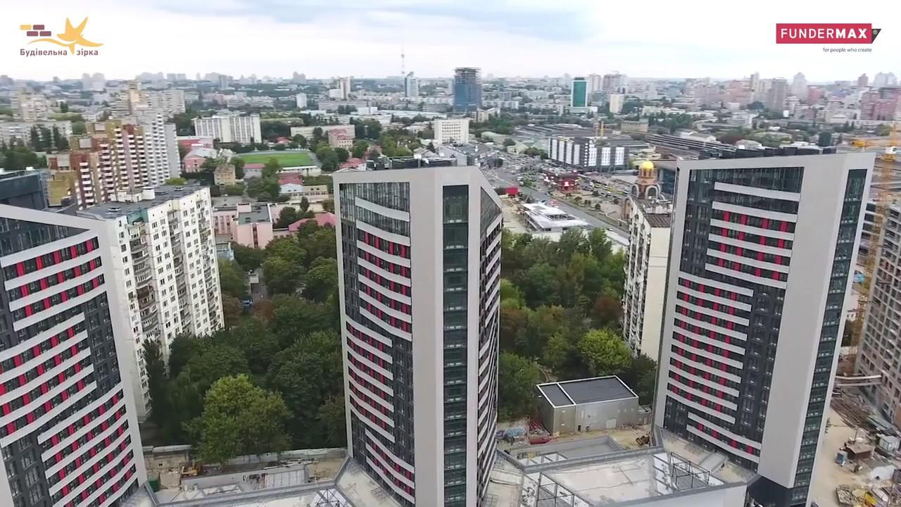 Hpl панели fundermax (фундермакс) официальный представитель в украине ооо
