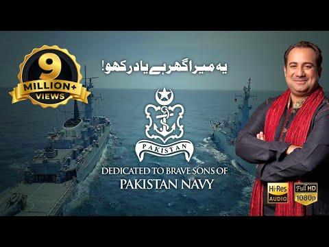 Mera Ghar Hai Yaad Rakho | Rahat Fateh Ali Khan | Pakistan Navy (ISPR Official Video)