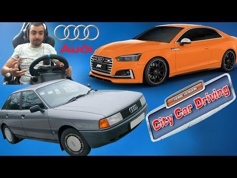Audi 80 B3 vs Audi S5 2007 City Car Driving #19
