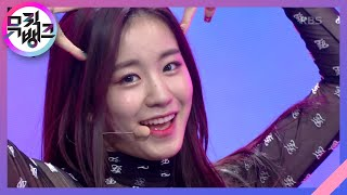 Bad Girl - woo!ah!(우아!) [뮤직뱅크/Music Bank] 20201204