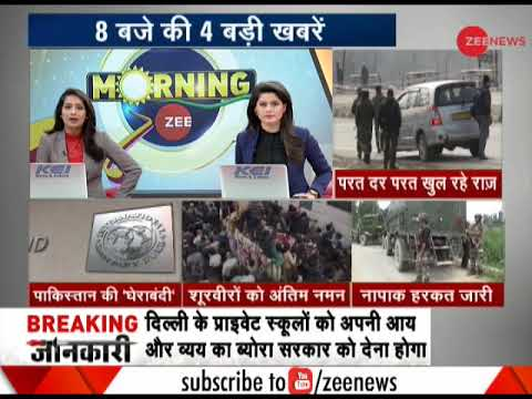 Watch 4 big stories of 17 February, 2019
