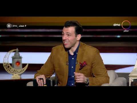 """مساء dmc - سهرة خاصة مع الفنانة """"نيللي"""" بمناسبة حلول شهر رمضان"""