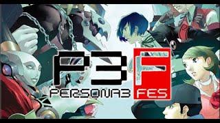 pCSX2 настройка лучшей графики для Persona 3 FES
