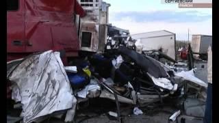 Крупное ДТП в Сергиевском районе(Крупное ДТП в Сергиевском районе. На трассе столкнулись 5 автомобилей. В итоге 5 человек погибли, двое постра..., 2012-08-21T09:44:35.000Z)