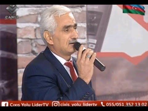 """Tarix Vüsallı  """"Yarımçıq qalmış dərs"""" şeiri   Çıxış Yolu Lider TV"""