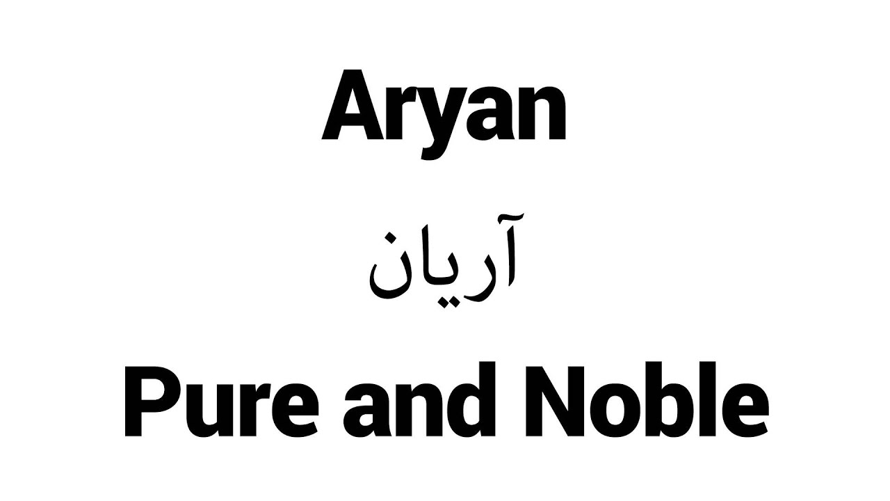 Aryan Islamic Name Meaning Baby Names For Muslims Literary means noble in old persian and sanskrit. aryan islamic name meaning baby