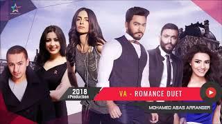 اجمد ديويتو رومانسى تشغله فى فرحك 😍👰🤵 2018 Romance Mega Mix