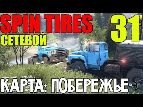 Игры Тракторы флеш игры на OnlineGuru