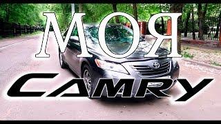 Я купил Toyota Camry v40 в 2019! Мой отзыв об этой пушке-гонке! Плюсы и минусы!