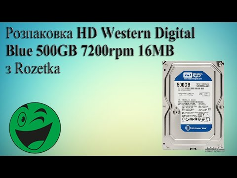 Жесткий диск Western Digital Blue 500GB 7200rpm 16MB WD5000AAKX 3.5 SATAIII